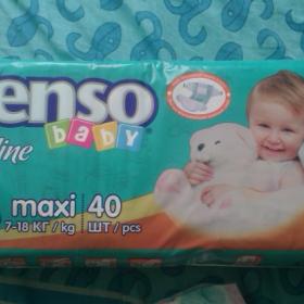 1bf4922103ce бордовые джемпера детские в Бишкеке оптом купить цена - стр. 1